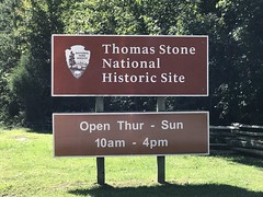 Thomas Stone National Historic Site 5