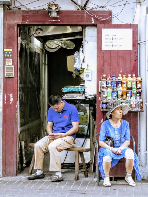 Mini shop, #Shanghai