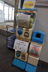 JR札幌病院 マスクガチャ