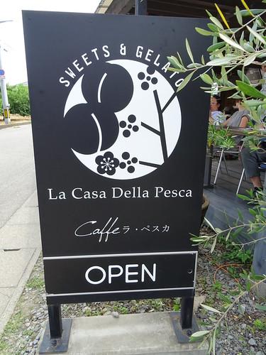 @Cafe La Casa Della Pesca, Japan