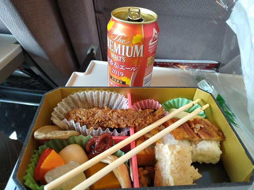 #trainbeer with a bento box