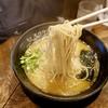 Photo:天孫ラー麺しお Ramen ¥730 By Takashi H