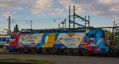 Ceske Budejovice depot visit