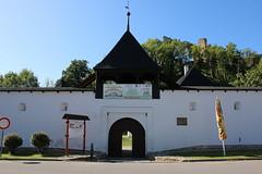 2019, Burgen- u Schlösserfahrt Slowakei, 8.Tag, Schloss u Burg Divin, Schloss Zvolen
