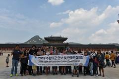 Cultural Tour of Seoul Tower and Gyeongbokgung Palace - Ribbon Cutting - U.S. Army Garrison Humphreys, South Korea -  28 Sept. 2019