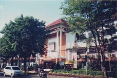 Duta Plaza