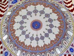 Banya Bashi Mosque Dome