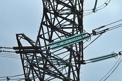 Energy supplier