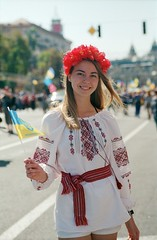 Украинка / Ukrainian girl