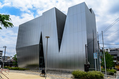 Hokusai-Museum Sumida