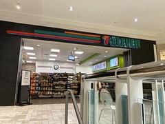 7-Eleven (Tysons Corner Center)