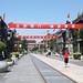 Beijing shopping street