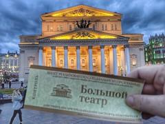 Bolshoi Bound