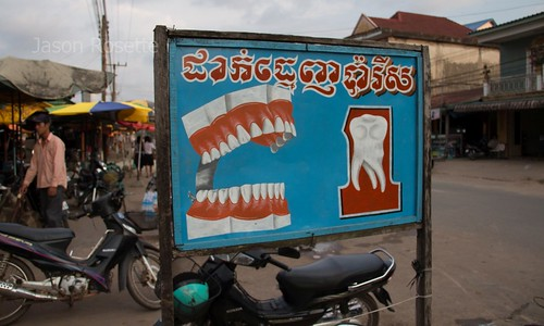 Hand Painted Dentist Sign in Koh Kong, Cambodia