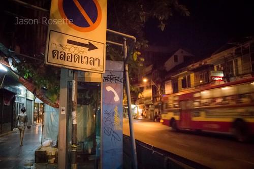 Bangkok Street View, NIght