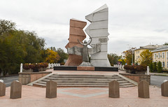 Monument to 1986 uprising