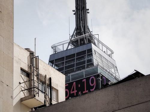 Detalle de la Torre Latino, CDMX
