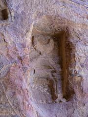 Nabateans Carvings