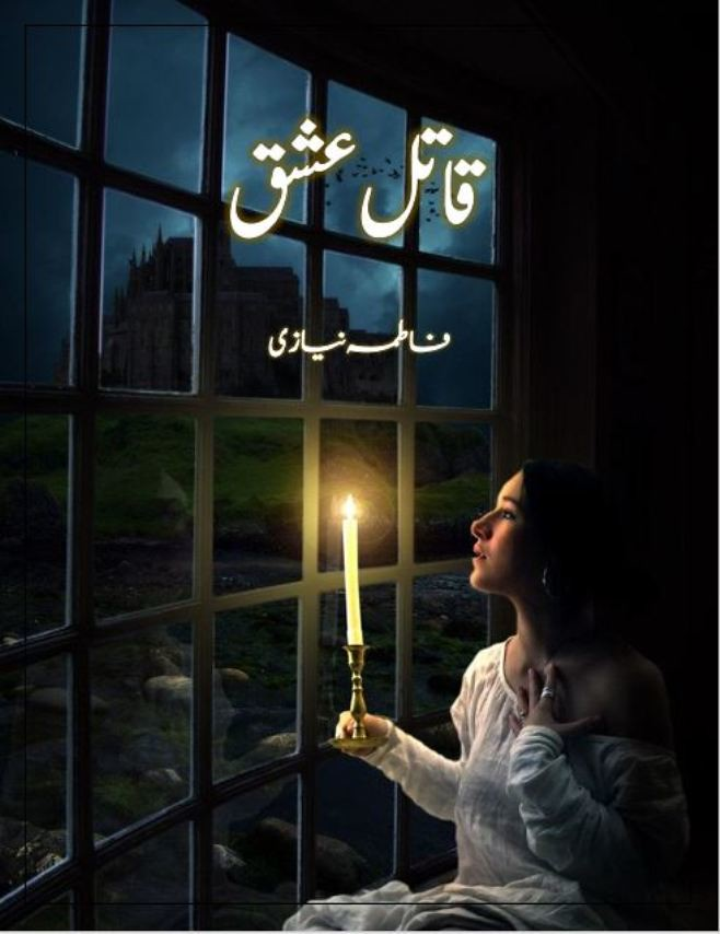 Qatil Ishq is a very well written complex script novel by Fatima Niazi which depicts normal emotions and behaviour of human like love hate greed power and fear , Fatima Niazi is a very famous and popular specialy among female readers