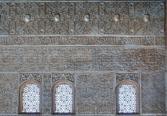 [2017-05-21] Alhambra