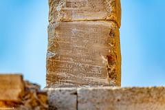 ??? Lord Byron's Graffiti on Temple of Poseidon