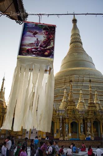Lantern with Sleeping Buddha, Shwedagon Pagoda in Background