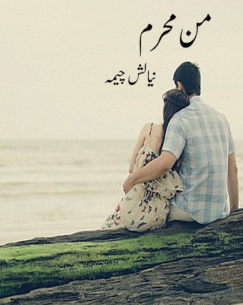 Man Mehram is a very well written complex script novel by Nayalish Cheema which depicts normal emotions and behaviour of human like love hate greed power and fear , Nayalish Cheema is a very famous and popular specialy among female readers