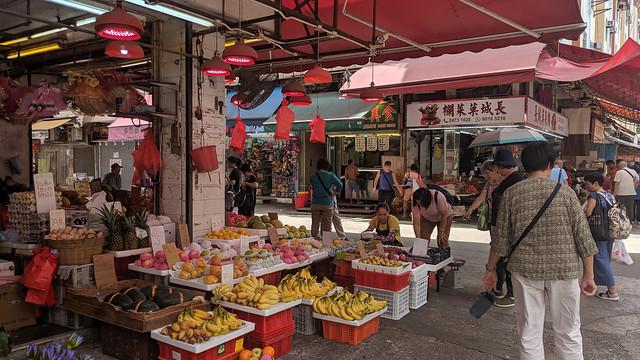 Yuen Long Wet Markets