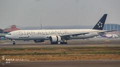 EVA Air Boeing 777-35EER B-16715