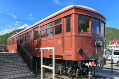 67456-Fujisan