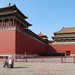 019Sep 16: Forbidden City Entry Monday Clear