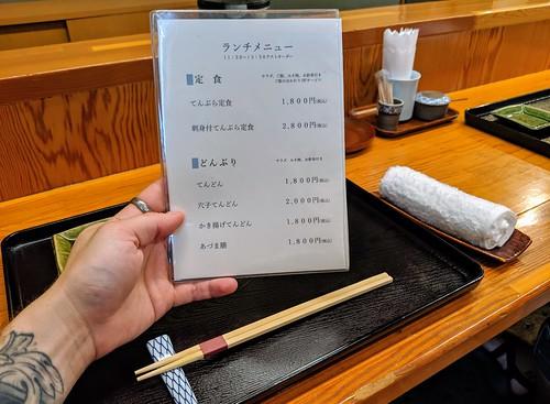 Gonna order some tempura