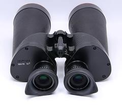 """Nikon 10x70 IF SP """"Astroluxe"""""""