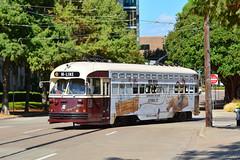 McKinney Avenue Trolley #4614