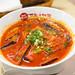 太陽のトマト麺-太陽茄子拉麵