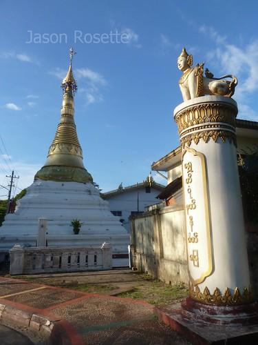 Late Afternoon Sun on Temple Gate in Rangoon, Burma