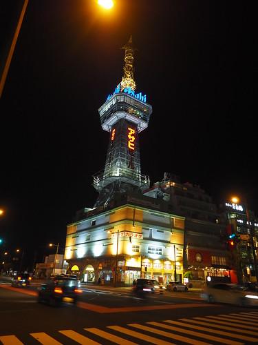 Beppu Tower/別府タワー