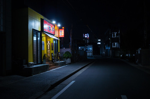 Noritake 2-chome, Nagoya