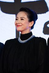 Zhang Ziyi the Jury President at Opening Ceremony of the Tokyo International Film Festival 2019
