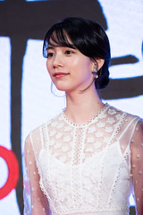 """Nounen Rena from """"In This Corner (and Other Corners) of the World"""" at Opening Ceremony of the Tokyo International Film Festival 2019"""