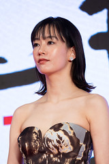 "Mizukawa Asami from ""A Beloved Wife"" at Opening Ceremony of the Tokyo International Film Festival 2019"