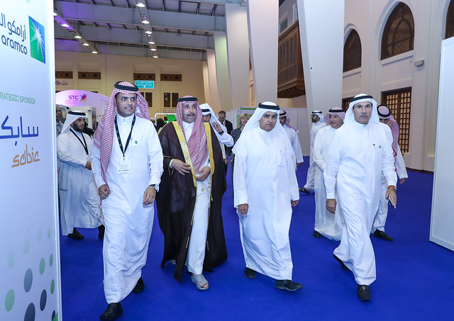 ASIS Middle East 2019 | Opening Ceremony
