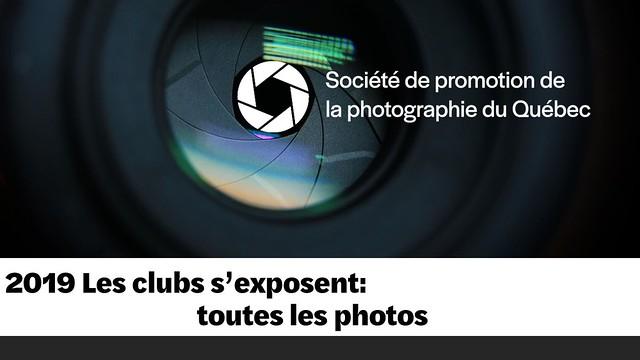 2019 Les clubs s'exposent - toutes les photos