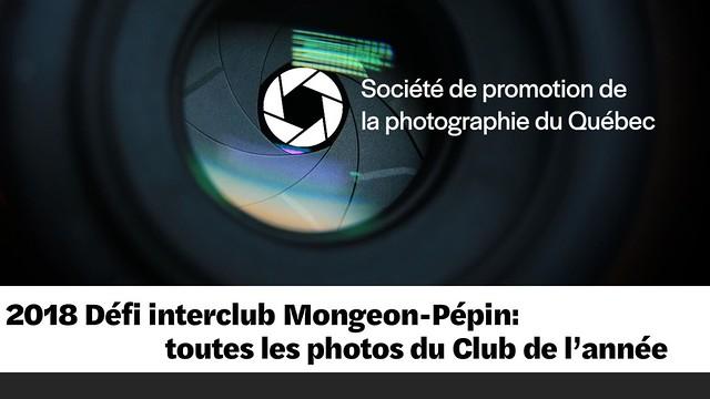 2018 Défi interclubs Mongeon-Pépin - toutes les photos - Club année