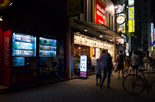 Tsubaki-cho, Meieki west, Nagoya