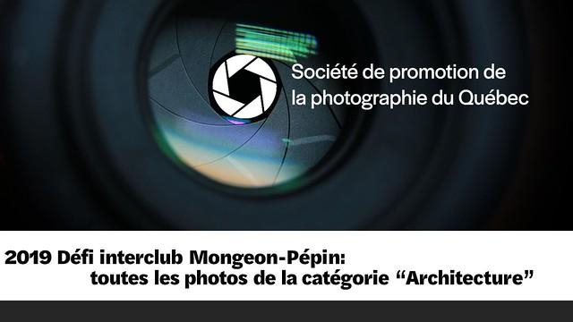 2019 Défi interclubs Mongeon-Pépin - toutes les photos - Architecture