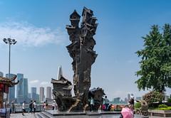 31398-Chongqing