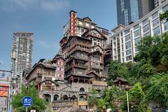 31500-Chongqing