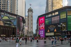 31540-Chongqing