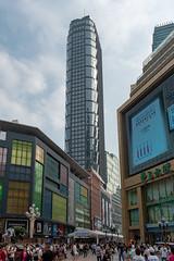 31545-Chongqing